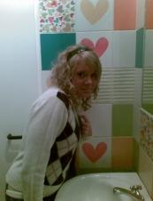 Alina from Ukraine 30 y.o.