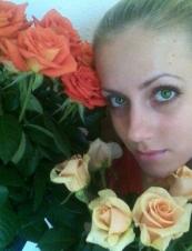 Darya 28 y.o. from Ukraine