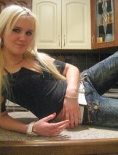 Irina 32 y.o. from Belarus