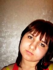 Oksana from Russia 30 y.o.