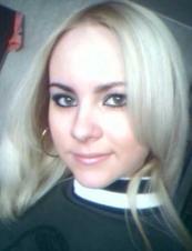 Irina, Orenburg